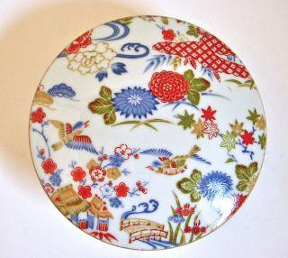 Vintage - Porcelain / Ceramic - Covered Box - Japan - Asahi. photo