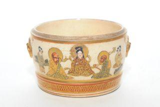 Japanese Antique Satsuma Porcelain Jewellery Bowl Meiji Period photo