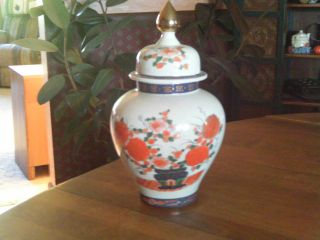 Antique Vintage Japanese Vase Urn Vibrant Hand Painted Colors photo