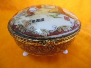 Chinese Porcelain Glaze Box Colour Decoration Exquisite Classical Style 1 photo