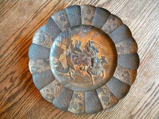 19th C Japanese Gold Gilt - Washed Plate Meiji Period photo