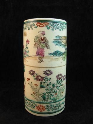 Antique Satsuma Kinkosan Brush Pot photo