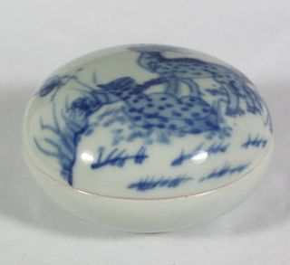 Rare China White&blue Porcelain Deer Stamp Ink Box photo