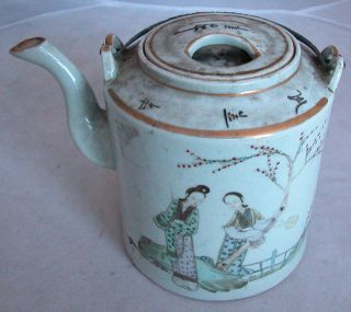 Antique Chinese Famille Rose Hand Painted Teapot With Ladies & Writing (6.  45