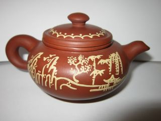 Chinese Yixing Pottery Teapot Marked In 3 Places photo