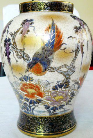 """Antique Japanese Meiji Period Signed Large Satsuma Vase - 9"""" High; Blue Bird photo"""