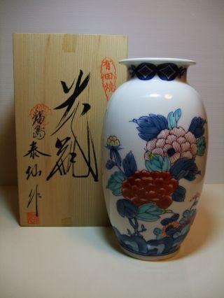 Rare Vintage Japanese Hand - Painting Iro - Nabeshima Vase In W/box photo