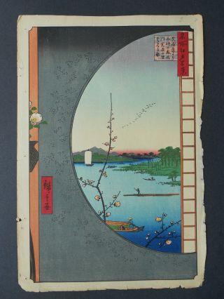 Hiroshige Japanese Woodblock Print One Hundred Views Of Edo Early 1900 ' S 36 photo