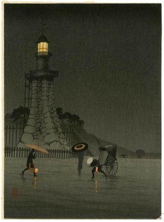Kiyochika Nite Scene Japanese Woodblock Print 1920s photo