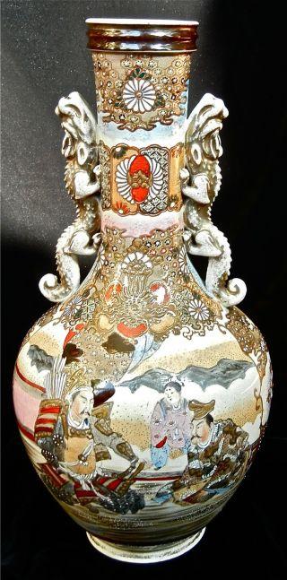 Large Circa 1900 ' S Stasuma Vase photo