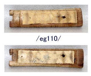 Tsuka For Wakizashi,  Samwgawa,  Edo/eg110/ photo