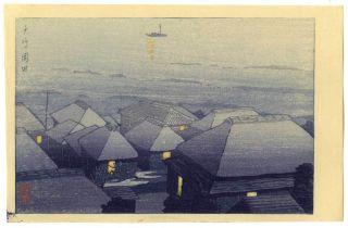 Hasui - Japanese Woodblock Print Seaside Village 1930s photo