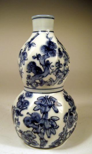Japan Japanese Arita Blue & White Porcelain Gourd Shaped Bottle Vase Ca.  20th C. photo