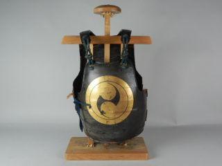 Japanese Edo Era Yoroi