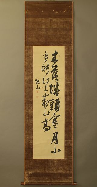 Japanese Hanging Scroll @b106 photo
