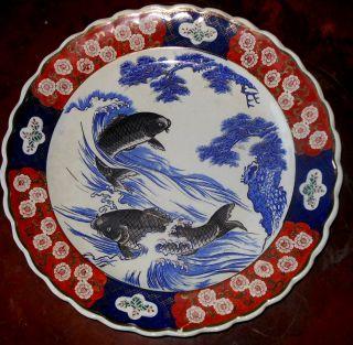 19thc Antique Meiji Japanese Imari 16