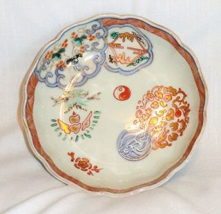 Japanese Imari Bowl With Bird Or Bat And Flowers photo