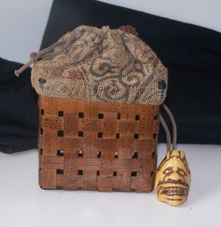 Antique Japanese Weaved Woven Cloth Top Inro Case Cinnabar Ojime Noh Netsuke photo