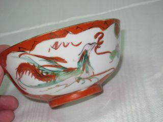 Vintage Asian Oriental Chinese Porcelain Rice Bowl Dragon Rooster Marked photo