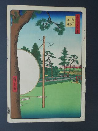 Hiroshige Japanese Woodblock Print One Hundred Views Of Edo Early 1900 ' S 115 photo