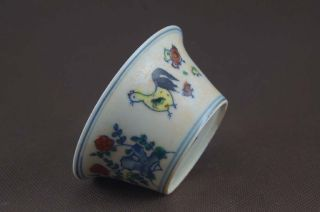 Elegant Chinese Ming Pastel Porcelain,  Bowl photo