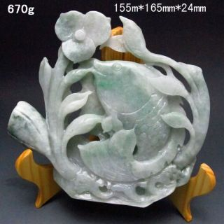 100% Natural Jadeite Jade Hand - Carved Statues - - Fish & Lotus Nr/xy1981 photo