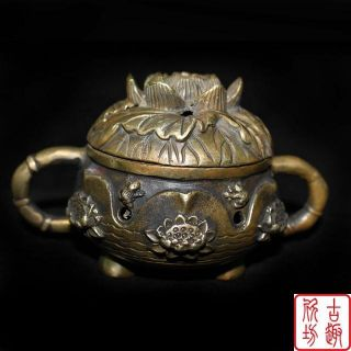 Tibet Brass Carved Hollowed - Out Lotus Flower Incense Burner Censer photo