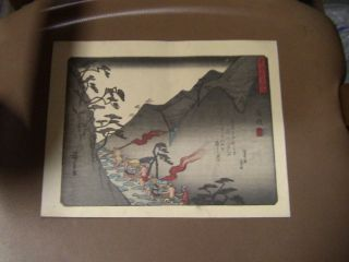Tokaido Road Woodblock Print Japan Art photo