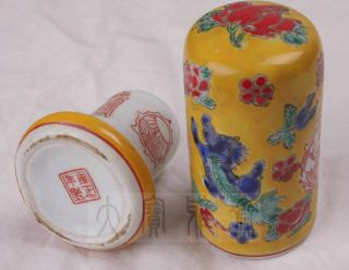 Cool Antique Chinese Royal Toothpick Porcelain Mark Yong Zhen (1722 - 1735yr) photo