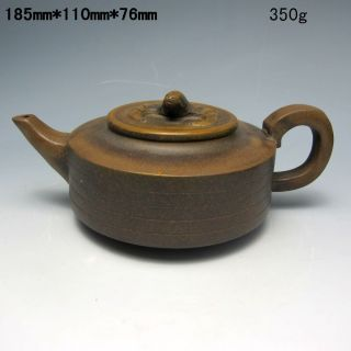 Chinese Zisha / Purple Clay Teapot W Mark Nr/bg1961 photo