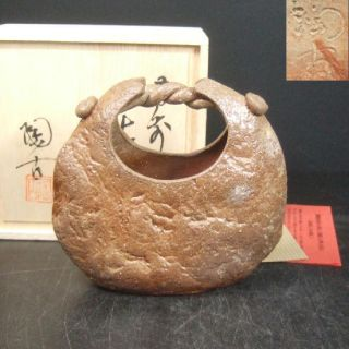 F010: Japanese Bizen Pottery Ware Vase By Famous Toko Konishi With Signed Box photo