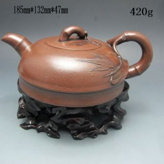 Chinese Zisha / Purple Clay Teapot W Mark Nr/xy2053 photo