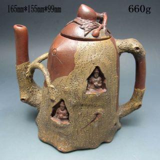 Chinese Zisha / Purple Clay Teapot W Mark Nr/pc2052 photo