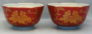 1950's Arita Japanese Rice Bowls – Set Of 2 – Signed – Red & Gold photo