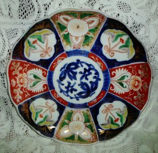 Early 20th C Imari Plate 22 Cms Diameter (b) photo