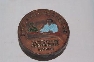 Chinese Anti - Japanese War Memorial Copper Ink Cartridge photo