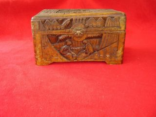 Hand Carved Box Asian photo