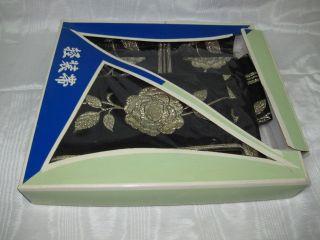 New In Box Asian Oriental Black & Gold Floral Obi photo