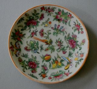 19th Century Antique Chinese Porcelain Export Celadon Plate - P432 photo