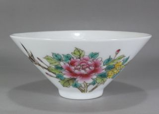 Rare Chinese Rose Porcelain Flower Cup photo