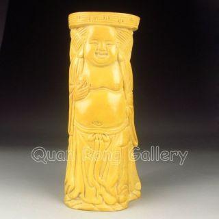 Chinese Bone Statue - Laughing Buddha Nr photo
