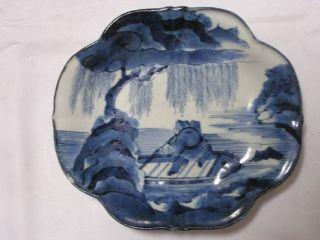 Antique Japanese Imari Arita Plate With Rowing Boat 1800 - 40 Handpainted Nr 2980 photo