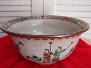 19th C Chinese Ching Dynasty Famille Rose Porcelain Bowl With Kang Xi Mark photo