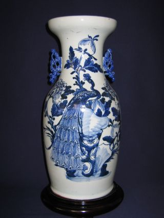 Chinese Antique Cobalt Blue Deco Vase photo