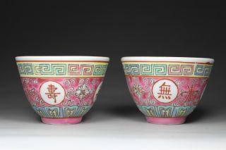 Chinese Handwork Porcelain Flower Old Goblet photo