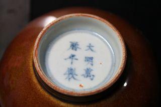 China ' S Rare Vases photo