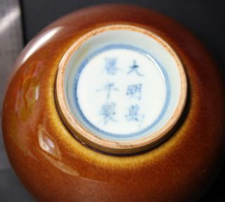 China ' S Rare Bowl photo