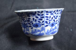 18th Century Chinese Antiques Blue And White Porcelain Kangxi Cups photo