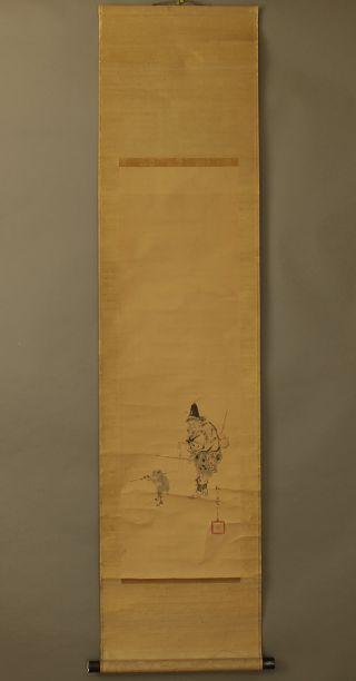 Japanese Hanging Scroll @b169 photo
