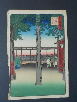 Hiroshige Japanese Woodblock Print One Hundred Views Of Edo Early 1900 ' S 10 photo